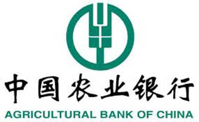 Private Banking Department, Agricultural Bank of China