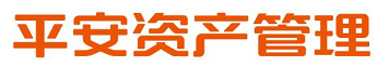 Pingan Asset Management Co., Ltd
